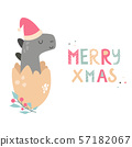 Christmas holiday card with cute dino in Santa hat 57182067