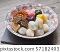 한국의 전통음식 한과, 송편, 모듬한과, 깨강정, 약과 57182403