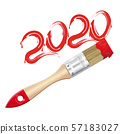 The inscription with a brush 2020 - red paint 57183027