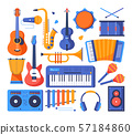 Musical instruments - colorful flat design style objects 57184860