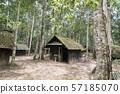 THAILAND PHITSANULOK MILITARY ACADEMY 57185070