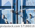 체인에서 잠긴 문 파랑 57186016