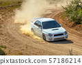 Sports Car on a Bend and a lot of Dust 07 57186214
