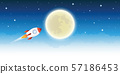 space ship flying in to space to the moon in starry sky 57186453