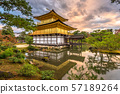 Kinkakuji, Kyoto, Japan 57189264