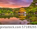 Kinkakuji, Kyoto, Japan 57189265