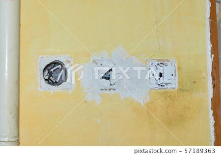 Light switcher installation 57189363