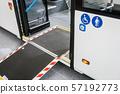 platform for wheelchairs, prams, elderly people 57192773