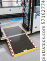 platform for wheelchairs, prams, elderly people 57192774