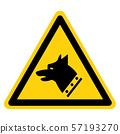 Gauge Dog Symbol Sign, Vector Illustration, 57193270