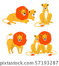 Cute lion and lioness - flat design style set of characters 57193287