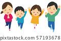 ครอบครัว 57193678