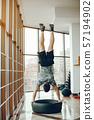 sporty man in a gym 57194902