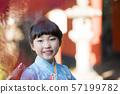 Kimono-style girl image 57199782