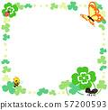 곤충들과 클로버 프레임 57200593