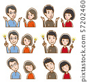 Couple, facial expression, illustration 57202460