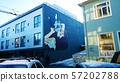 아이슬란드 벽 예술 57202788
