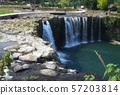 Oita Harajiri Falls sightseeing image in Japan 57203814