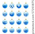Blue christmas balls set. Vector illustrations 57203875