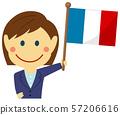 種族和旗子/商人/辦公室工作者女性上身例證/法國 57206616