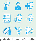 Ear and medicine icons set illustration 57206862