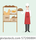 Male Chef with bakery character people icon 57206884