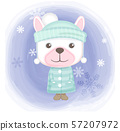 Cute dog with snowflake cartoon hand drawn 57207972