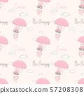 Rabbit and parachute seamless pattern cartoon 57208308