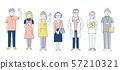 Welfare 7 person set pink 57210321