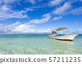 바다와 배 하마 지마 이시가키 섬 57211235