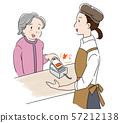 할머니와 점원 57212138