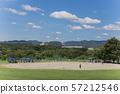 รูปภาพของการเล่นเบสบอลที่แม่น้ำ 57212546