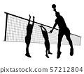 Men volleyball match 57212804