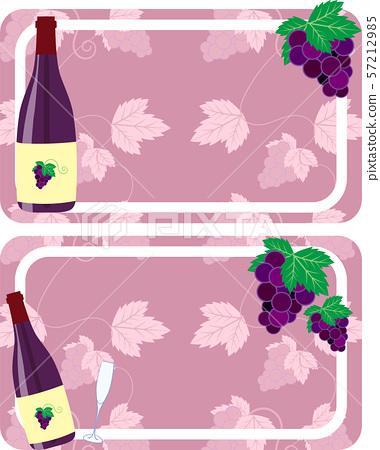 Wine Grape Label Decoration Tag Set Stock Illustration