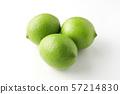 그린 레몬 57214830