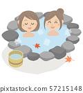 工作方式改革豐富休閒時間溫泉茶點 57215148