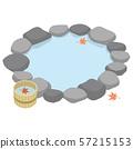 น้ำพุร้อนห้องอาบน้ำเปิดโล่งใบไม้ในฤดูใบไม้ร่วงและเค้กข้าวพื้นที่ชื่อ 57215153