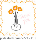 Thank you message hand drawn vector illustration. Thank you note with flowers. 57215313