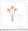 Thank you note hand drawn vector illustration. Thank you message with flowers. 57215316