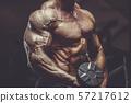 Brutal men muscles workout bodybuilding concept background muscular bodybuilder men exercises in gym 57217612