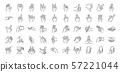 Hand gestures line icon set. 57221044