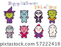 Vector Halloween monsters. 57222416
