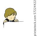 辦公室工作者插圖可愛簡單窺視 57224422