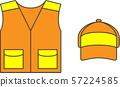 การล่าสัตว์เสื้อกั๊กสีส้ม 57224585