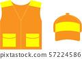 การล่าสัตว์เสื้อกั๊กสีส้ม 57224586