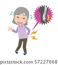 腰痛女人的緊腰中年女人老女人的老頭 57227668