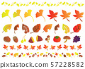 Autumn motif set material 57228582