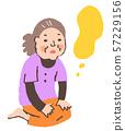 치매 노인 여성 57229156