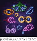 optical neon icons 57229725