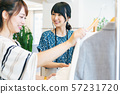 Apparel Clerk Staff Service 57231720
